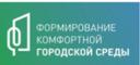 ДА-КОМФОРТНАЯ СРЕДА